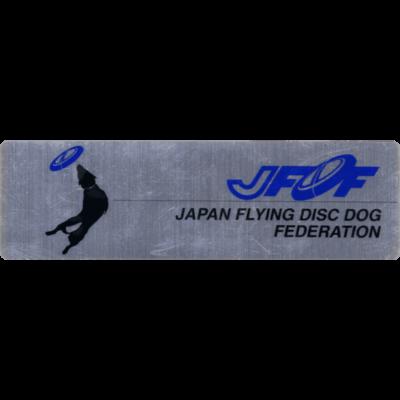 Japan Flying Disc Dog Federation (Bumper Sticker)